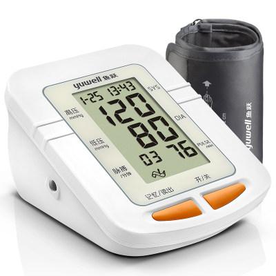 (医疗级)鱼跃电子血压计 家用智能上臂式YE660C 测血压