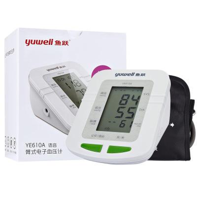 鱼跃 臂式电子血压计 YE610A 语音款 1台