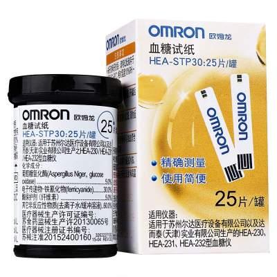 欧姆龙 血糖试纸 HEA-STP30 25片+25支采血针头