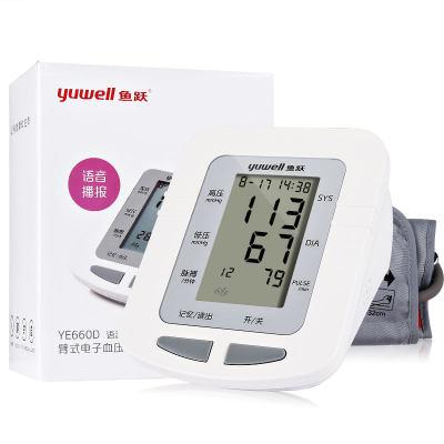 鱼跃 臂式电子血压计 YE660D 语音款 1台